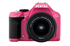 New Pentax K-x Colors Available