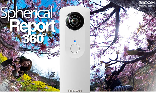 "Ricoh Imaging ""Spherical Report"" Competition"