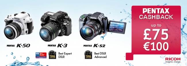 UK & EU Summer 2015 Pentax Cash Back