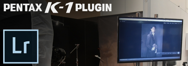Lightroom Plugin for K-1 Announced