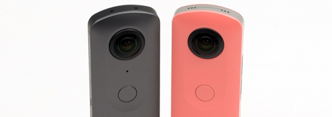 Ricoh Theta 360° Forum Now Open