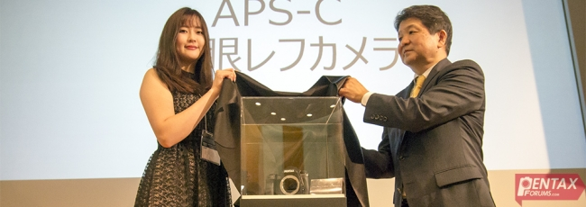 Close-up Photos: New Pentax APS-C Flagship