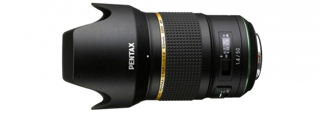 Pentax Forums Giveaway: Win a Pentax D FA★ 50mm F1.4 Lens