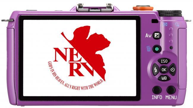 Q10 NERV Startup Screen