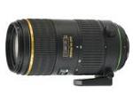 Pentax 60-250mm