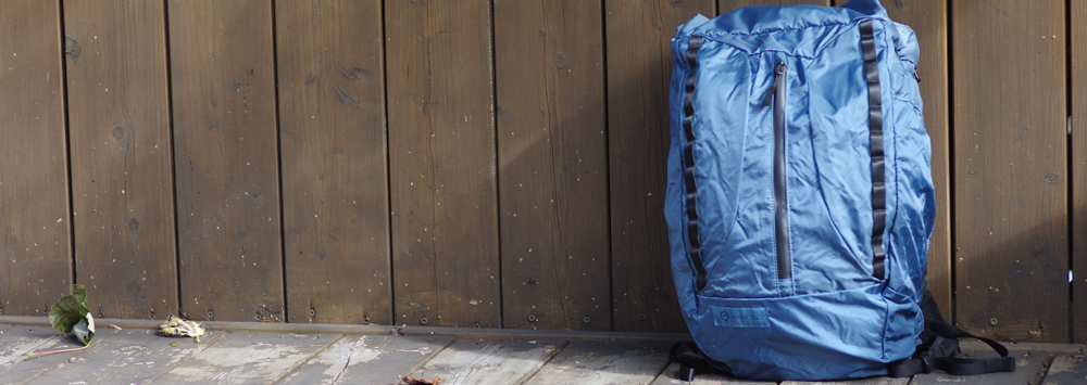 Veer 18L Inflatable Backpack Review Posted