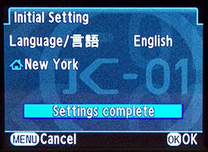 logo screen