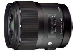 """Sigma 35mm F1.4 DG HSM """"Art"""""""