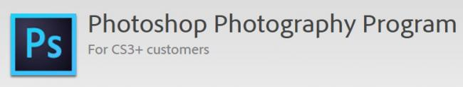 Photoshop CC: $10 per month deal