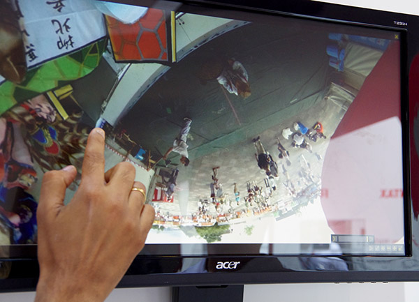 360 screen 1