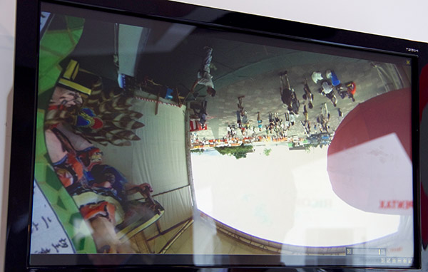360 screen 2
