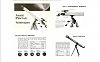 -brochure-asahi-pentax-telescope-1-.jpg