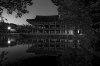 -20140204-namwon-night.jpg