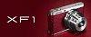 -2014-12-10-21_34_06-fujifilm-xf1-_-fujifilm-global.jpg