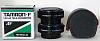 (2) Tamron-F 1.4x Tele-Converter Pz-AF MC4 (the one that works with SDM) (Worl