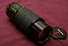 Vivitar Series 1 70-210mm. PK/A (CONUS)