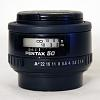 Pentax-FA 50mm F1.4 (Worldwide)