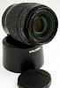 SMC Pentax DA 50-200mm ED f4-5.6