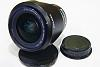 Pentax DA 16-45mm F/4 AL ED, reduced!