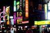 Taipei night shots [3 photos]