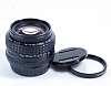 SMC Pentax-A 50mm 1.4 fast prime lens