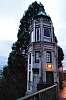 Watch Tower of Montlake Bridge