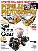Popular Photography Hard Copy Magazine - 2yrs = $9.99