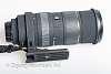 Sigma 50-500mm F4-6.3 APO EX DG
