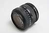 Adaptall, SP 28-70mm, 28-80mm, 1.4x 140F, 2x 01F, 7 adapters