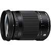 Sigma 18-300mm: $499 w/ free close-up filter