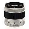 Pentax Q 02 Lens - $99 @ Adorama