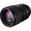 Venus 105mm F2 STF: $100 off