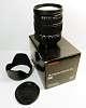 Sigma 18-125mm f3.8-5.6 DC HSM lens