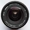 Sigma Super Wide II 24mm f/2.8 (Price Drop!)