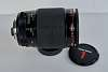 Vivitar Series 1 105mm f2.5 VMC - 1:1 Macro P/K-A Lens