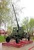 Soviet 57mm anti aircraft canon S-60