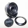 Voigtlander Ultron 40mm f/2 SL II (in PK-A)