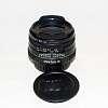 smc DA 15mm f/4 ED AL Limited - Price reduced