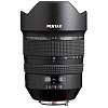 D FA 15-30mm F2.8 - Lowest price ever $1149!