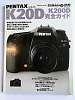 Pentax K20D and K200D Book from Japan - reviews, tech details, lenses etc.