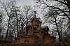 Old Wooden Church of Saint Pantaleon