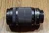 Pentax DA L 55-300mm f4-5.6 ED