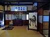 Miso Shop