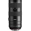 D FA 70-210mm F4 - Now in stock!
