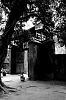 Confucius (孔夫子) Temple, Taiwan