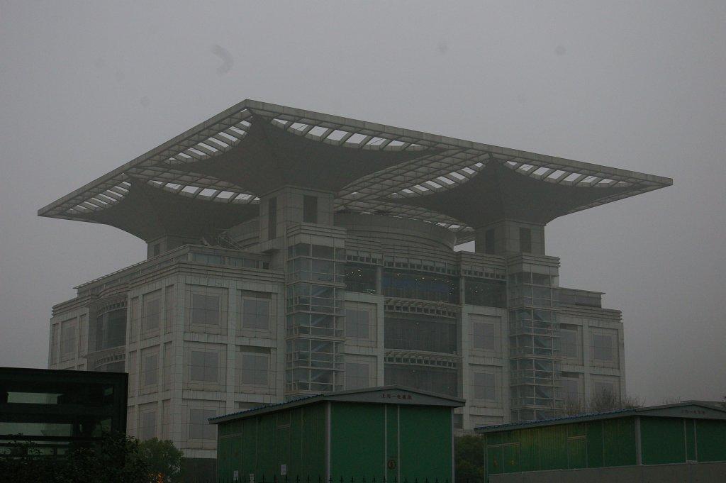 Museum in Shanghai