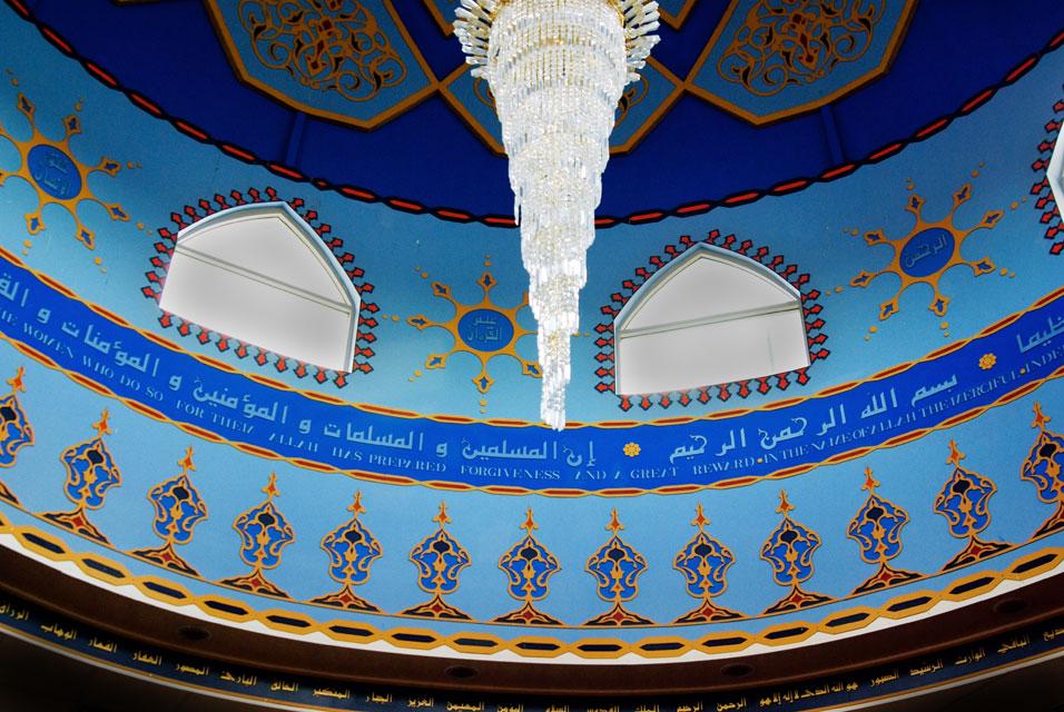 Lakemba mosque - Pentax User Photo Gallery